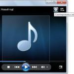 Оцифровка Audio CD