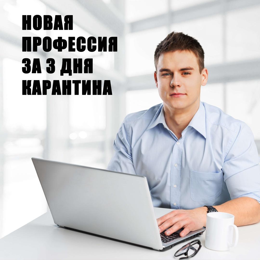 заработок